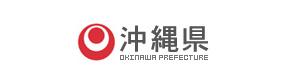 沖縄県公式ホームページ