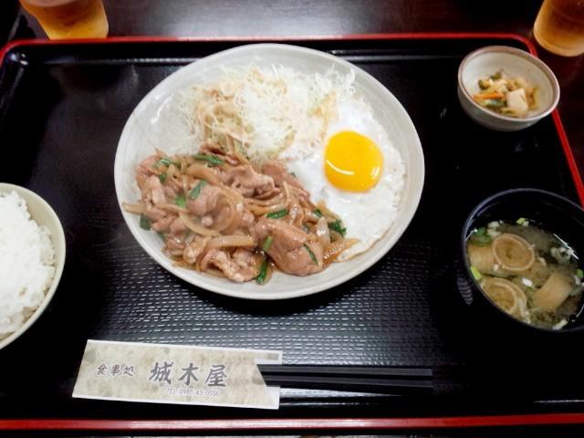 食事処,城木屋,沖縄料理,定食